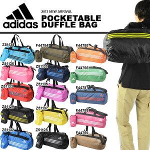 パッカブル ボストンバッグ アディダス adidasアディダス adidas ポケッタブル ダッフルバッグ ボストンバッグ 2013秋冬新色 パッカブル 25%off スポーツ 部活 旅行 軽量 バッグ