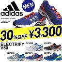 ランニング シューズ electrify V50 アディダス adidas メンズランニングシューズ アディダス a...