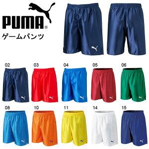 得割30 現品のみ ゲームパンツ プーマ PUMA キッズ ジュニア 子供 ショートパンツ 短パン サッカー フットサル トレーニング ウェア パンツ スポーツウェア 900411
