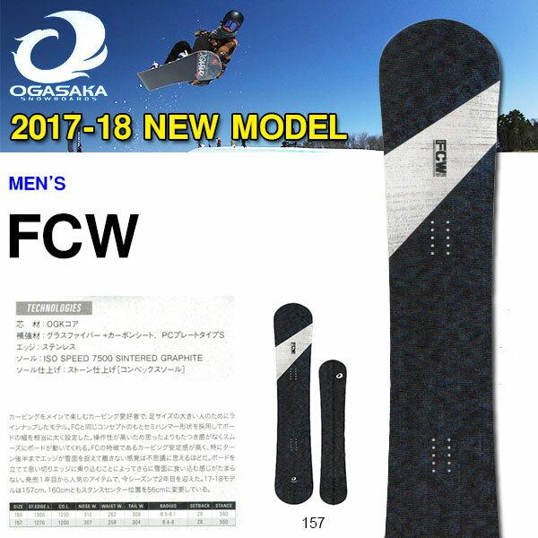 https://item.rakuten.co.jp/elephant-sports/ogasaka-fcw/