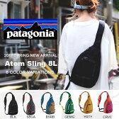 送料無料 ボディバッグ patagonia パタゴニア Atom Sling 8L メンズ レディース ワンショルダー スリング バッグ 日本正規品 48260 アウトドア カジュアル 斜めがけバッグ ショルダーバッグ 2017春新色