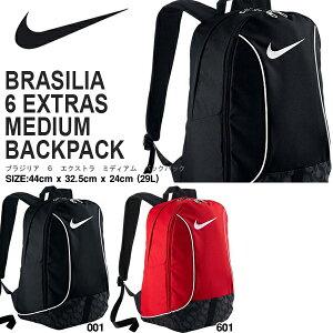 バッグパック ナイキ メンズ レディース NIKEデイパック NIKE ナイキ ブラジリア 6 エクストラ ...