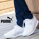 送料無料 スニーカー プーマ PUMA チューリン 2 BG シューズ 靴 レディース キッズ 子供 ガールズ ボーイズ 学校 通学 通勤 運動靴 スポーツ ホワイト ブラック 白 黒 366773