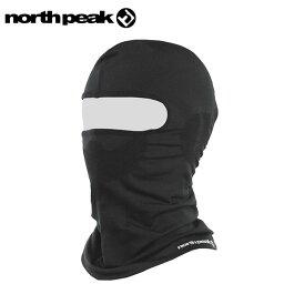 north peak ノースピーク バラクラバ 目出し帽 フェイスマスク ウィンタースポーツ スキー スノーボード スノボ 防寒