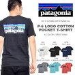 ポケット半袖TシャツパタゴニアPatagoniaP-6ロゴコットンTシャツメンズバックプリントロゴ2017春新作国内正規品アウトドアプリント