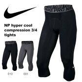 7分丈 タイツ ナイキプロ NIKE PRO メンズ ハイパークール コンプレッション 3/4 タイツ スポーツタイツ スパッツ レギンス アンダーウェア インナー ランニング ジョギング トレーニング 23%OFF