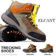 送料無料 トレッキングシューズ ELCANTO エルカント メンズ レディース アウトドアシューズ 登山靴 トレッキング 登山 ハイキング アウトドア シューズ 靴