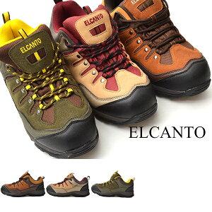 送料無料 トレッキングシューズ ELCANTO エルカント EL-813 メンズ レディース アウトドアシューズ 登山靴 トレッキング 登山 ハイキング アウトドア シューズ 靴