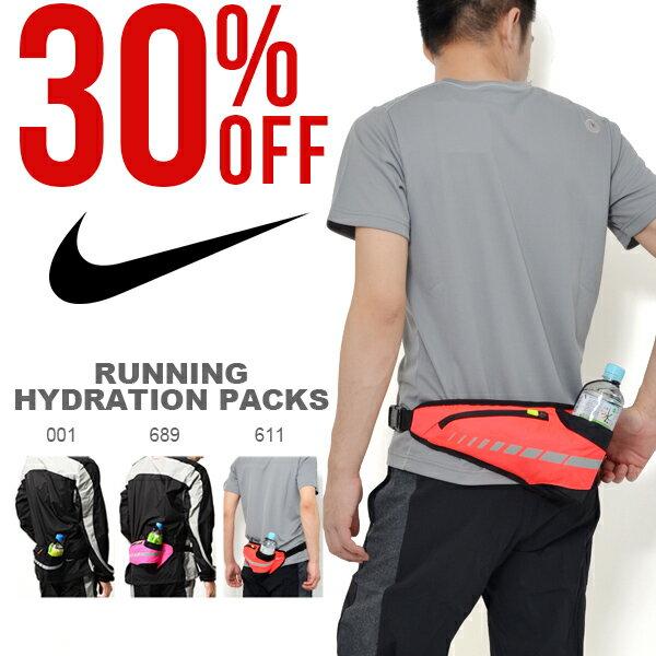 ウエストポーチナイキNIKEランニングハイドレーションパックボトルポーチウエストバッグボディバッグヒップバッグポーチバッグポシェットメンズレディースランニングジョギングマラソンスポーツ30%off