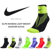 ソックス ナイキ NIKE レディース エリート ランニング ライトウエイト クォーターソックス 靴下 ランニングソックス スポーツソックス ジョギング マラソン 陸上 30%off
