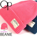 ラスト1個! ニット帽 オーシャンパシフィック Ocean Pacific OP レディース ビーニー BEANIE ニットキャップ 帽子 折り返し ワッペン付き 防寒 ウインタースポーツ スノーボード スノボ スキー 40%off