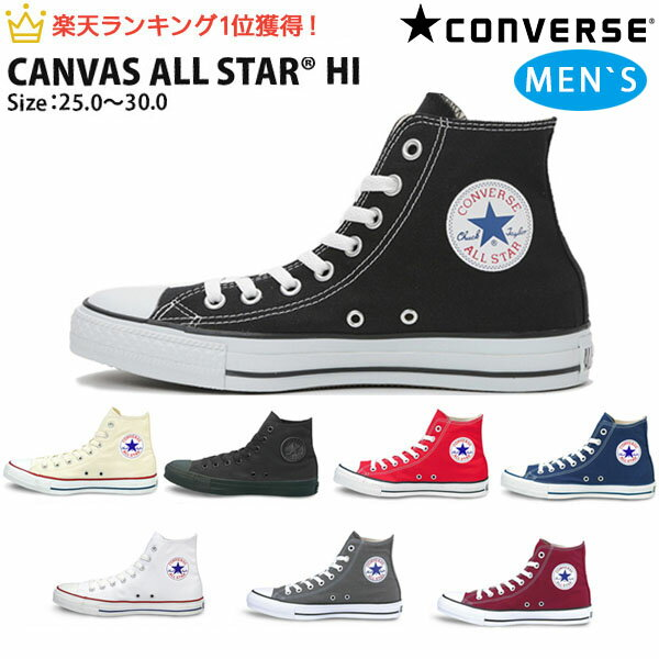 メンズ靴, スニーカー  CONVERSE HI CANVAS ALL STAR HI