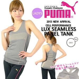 送料無料 タンクトップ プーマ PUMA レディース送料無料 タンクトップ プーマ PUMA LUX シーム...