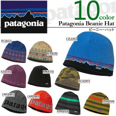 ニット帽 patagonia パタゴニア アウトドアパタゴニア patagonia ニット帽 ビーニー ハット パ...