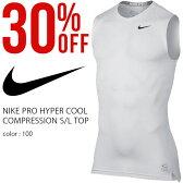 ノースリーブ アンダーシャツ ナイキ NIKE PRO ナイキプロ ハイパークール コンプレッション スリーブレストップ メンズ アンダーウェア スポーツインナー トレーニング ランニング 25%off