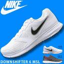 送料無料 軽量 ランニングシューズ ナイキ NIKE メンズ レディース ダウンシフター DOWNSHIFTER 6 MSL ランニング ジョギング マラソン シューズ 靴 運動靴 684658 2016冬新色