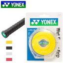 グリップテープ ヨネックス YONEX ウェット スーパー グリップ 5本パック ケース付き 5本入り テープ 硬式 軟式 テニス バドミントン AC102-5P