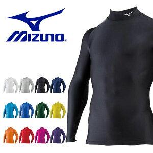 ゆうパケット対応可能! 得割30 長袖 コンプレッション ミズノ MIZUNO BIO GEAR メンズ ドライアクセル バイオギアシャツ ハイネック インナー アンダーウェア トレーニング ランニング ジョギング ジム