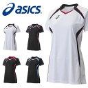 半袖 Tシャツ アシックス asics WSゲームシャツHS レディース バレーボール バレー ウェア 部活 クラブ 練習 試合 合宿