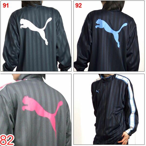 36a630675cf elephant sports Rakuten Global Market  PUMA PUMA Jersey down men s women s  training jacket