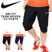7分丈 パンツ ナイキ NIKE メンズ ドライフィット チーム ウーブン 3/4 パンツ トレーニングパンツ スポーツウェア ジム ランニング ジョギング トレーニング ナイロン ウィンド 膝下