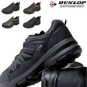 アウトドアシューズ ダンロップ DUNLOP メンズ アーバントラディション URBAN TRADITION 防水 幅広 4E スニーカー シューズ 靴 ウォーキング ハイキング DU666