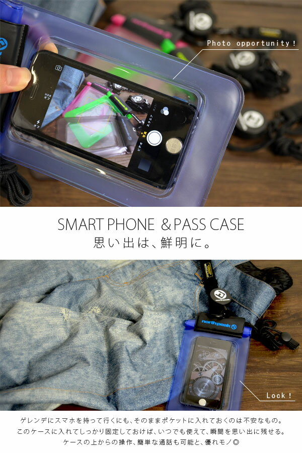 【得割30】パスケーススマートフォンタッチパネル対応リール付きiPhone6Androidリフト券携帯スマホ入れnorthpeakノースピークスキースノーボードスノボ海プールメンズレディース