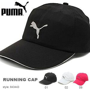 帽子 キャップ CAP プーマ PUMAランニングキャップ プーマ PUMA メンズ レディース 帽子 ランニングキャップ プーマ PUMA メンズ レディース 帽子 ランニング ジョギング マラソン ビーニー キャップ 2013秋新作 25%off