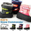 �����󥿡��֡��ĥ����SOREL���å�����˥��Ҷ�SnowCommander����ɥ�󥹥Ρ����ޥ�������Ρ��֡����ɴ��ɿ�ܥ����ʥ֡��ĥ��Ρ������󥿡��֡��ġ�����20�ۡڤ������б���