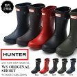 送料無料 レインブーツ ハンター HUNTER WOMENS ORIGINAL SHORT ウィメンズ オリジナル ショート レディース ラバーブーツ 長靴 ショートブーツ レインシューズ HFS1000RMA 国内正規品