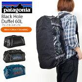 送料無料 ダッフルバッグ patagonia パタゴニア Black Hole Duffel 60L メンズ レディース ブラックホール ダッフル ボストン バッグ 国内正規品 49341 リュックサック バックパック バッグ アウトドア 旅行 2017春新色