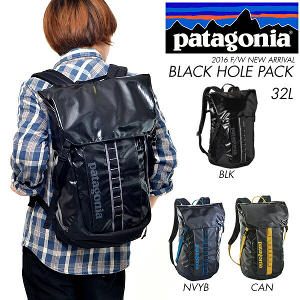 パタゴニア ブラックホールパック 32L