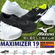 軽量 幅広 ランニングシューズ ミズノ MIZUNO メンズ レディーズ マキシマイザー19 MAXIMIZER 19 ランニング ジョギング ウォーキング ランシュー 通勤 通学 シューズ 靴 K1GA1700 K1GA1702 22%off