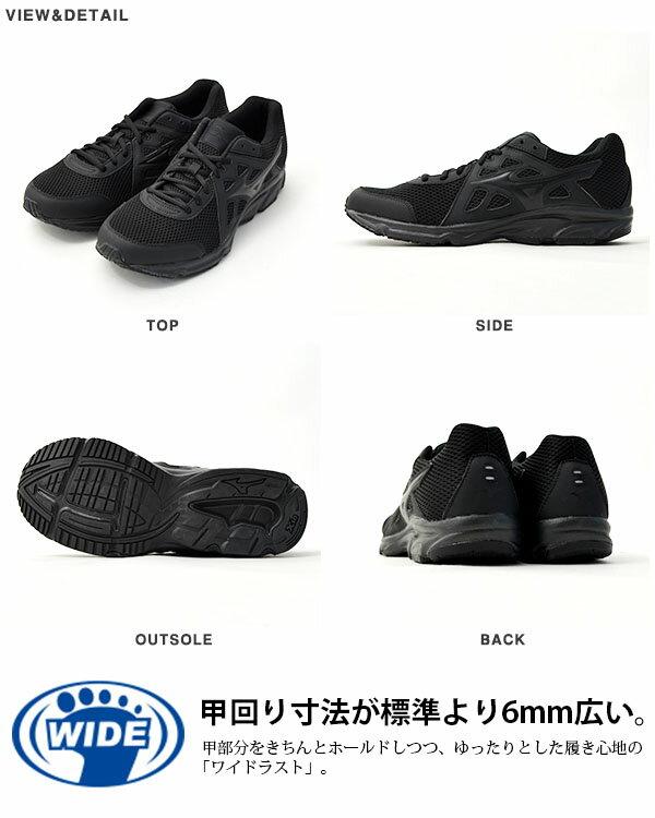 軽量幅広ランニングシューズミズノMIZUNOメンズレディーズマキシマイザー19MAXIMIZER19ランニングジョギングウォーキングランシュー通勤通学シューズ靴K1GA1700K1GA170222%off