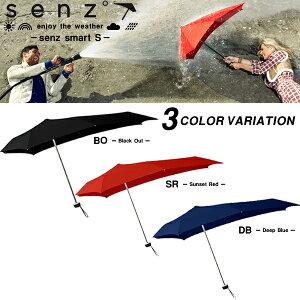 SENZ Umbrellas センズ アンブレラ 傘 メンズ レディース 雨傘 折りたたみ傘 ほこ×たてSENZ Um...