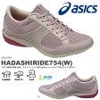 送料無料 ウォーキングシューズ アシックス asics HADASHIRIDE754 W ハダシライド レディース 3E スニーカー 靴 シューズ ウォーキング