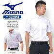 送料無料 涼感素材で夏をクールに アイスタッチワイシャツ ミズノ MIZUNO ワイシャツ ICE TOUCH Yシャツ メンズ 紳士 半袖 クールビズ ボタンダウン カッターシャツ ビジネスシャツ 46%off