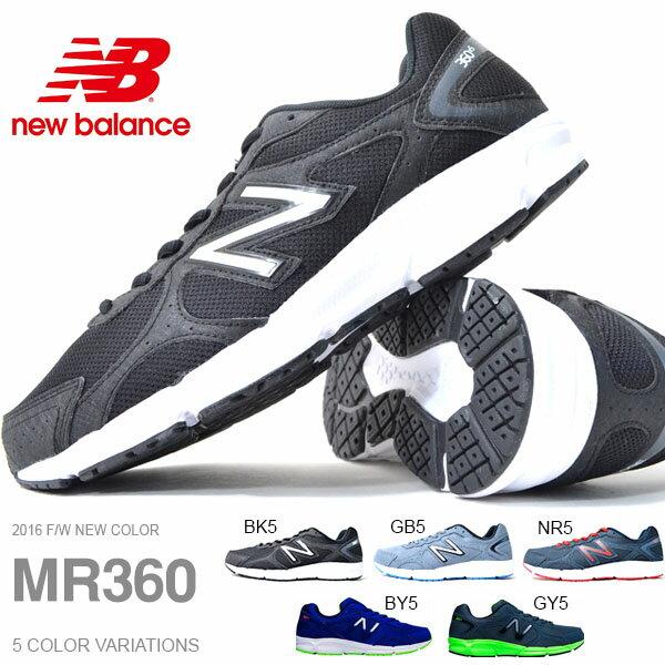 ニューバランス MR360