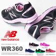 ランニングシューズニューバランスnewbalanceWR360レディース初心者トレーニングウォーキングシューズ靴2016秋冬新色