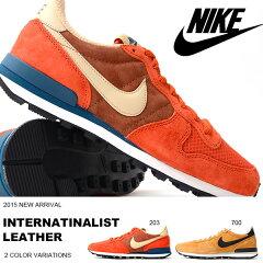大学生の靴 おしゃれなブランドを教えて下さい