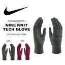 スマホ手袋 手袋 ナイキ NIKE メンズ レディース グローブ手袋 ナイキ NIKE メンズ レディース ...