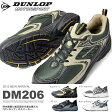 現品のみ ランニングシューズ DUNLOP ダンロップ メンズ レディース マックスラン ライト MAXRUN Light 5E 幅広 防水 シューズ スニーカー 靴 ウォーキング ジョギング ランニング