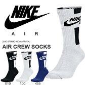 ソックス ナイキ エア NIKE AIR クルーソックス メンズ レディース 靴下 スポーツ 学校 通学 ロゴ ホワイト ブラック 白 黒 30%off