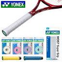 グリップテープ ヨネックス YONEX モイスト スーパー グリップ 3本入り テープ 硬式 軟式 テニス バドミントン AC1483