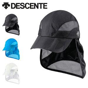 サンシェード キャップ デサント DESCENTE メンズ CAP ランニングキャップ 帽子 ランニング ジョギング トレーニング スポーツ 熱中症対策 日射病予防 DMARJC21 2021春夏新作 得割10