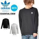 アディダス Adidas x Neighborhood Men Commander Sweater (black) メンズ