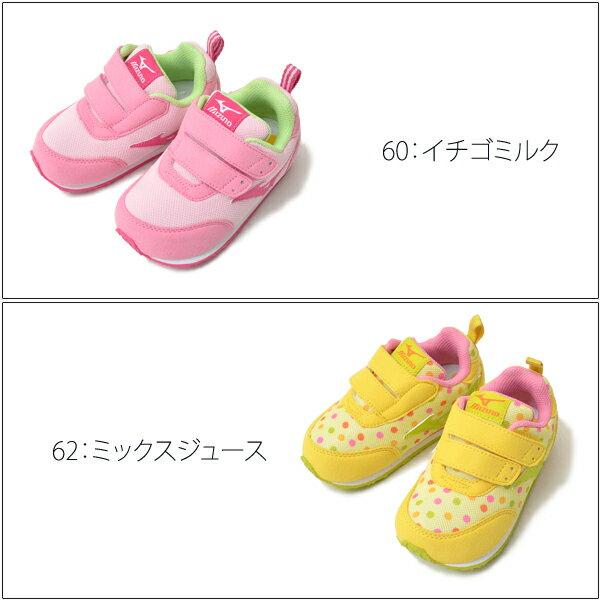 スニーカーミズノMIZUNOキッズベビー赤ちゃん子供タイニーランナー3TINYRUNNERIIIベルクロ男の子女の子子供靴シューズ靴ベビーシューズ得割30