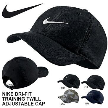 キャップ ナイキ NIKE DRI-FIT トレーニング ツイル アジャスタブル キャップ 帽子 メンズ レディース CAP 熱中症対策 日射病予防 ジョギング ウォーキング スポーツ アウトドア 729507 2018冬新色 26%OFF