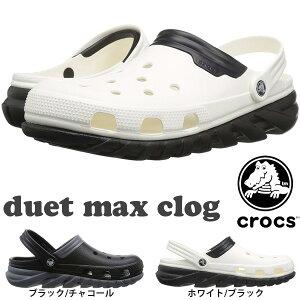 送料無料 クロックス CROCS デュエット マックス クロッグ duet max clog サンダル メンズ レディース スポーツサンダル シューズ 靴 201398【日本正規品】2017春夏新色