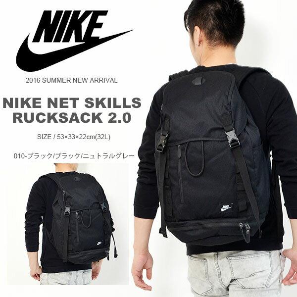 nike bags 2016